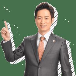 そのお悩み弁護士法人アトム大阪>なら解決できます!